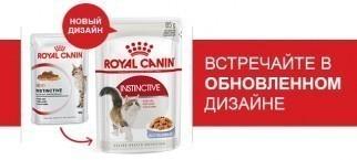 Новая упаковка кормов Royal Canin