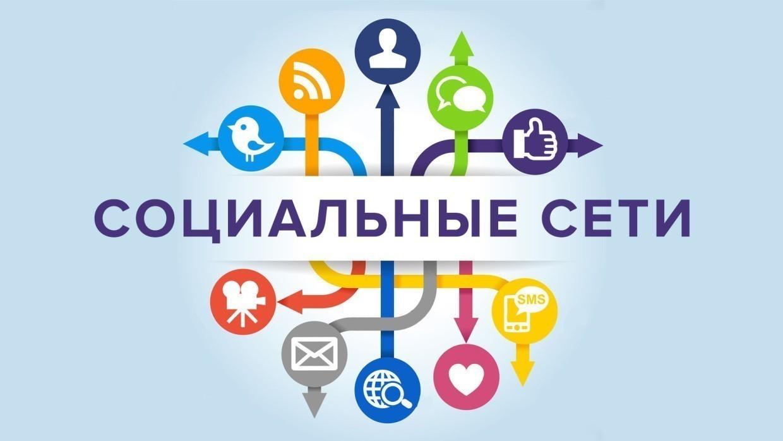 Какие могут быть конкурсы в социальных сетях